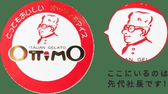 ITALIAN GELATO OTTIMO